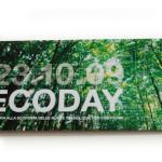 ecoday cartolina autoimbustante centrolegno